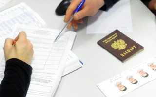 Получение гражданства РФ носителям русского языка