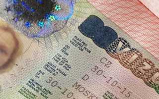 Оформление визы в Чехию для пенсионеров