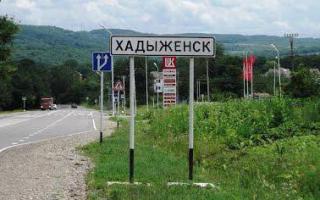 Стоит ли перeезжать на ПМЖ в Хадыженске: цены на продукты и недвижимость