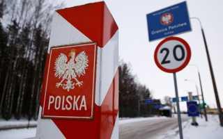 Граница Польши и России : запись в очередь, пересечение на машине