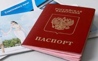 Где можно оформить загранпаспорт в Санкт-Петербурге