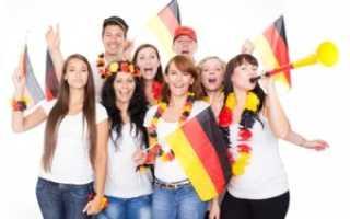 Лучшие университеты Германии для русских и украинцев