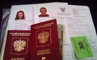Оформление туристической визы в Таиланд на 3 и 6 месяцев