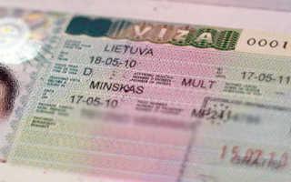 Оформление визы в Латвию для белорусов