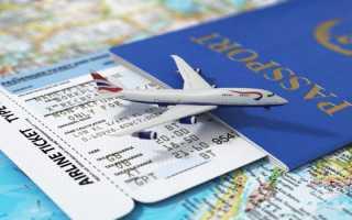 Время вылета самолета: местное или московское указывается в авиабилетах