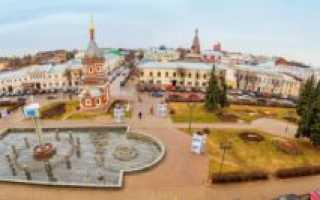 Переезд на ПМЖ в Ярославль: отзывы переехавших, цены на недвижимость и зарплаты