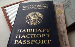 Правила въезда на Филиппины для белорусов