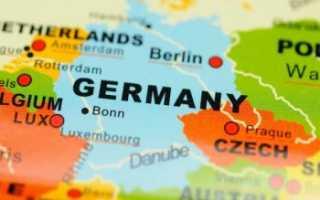 Спонсорское письмо для визы в Германию: образец написания