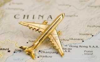 Срочная виза в Китай за 1-2 дня : стоимость оформления