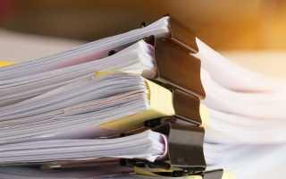 Документы, необходимые для оформления временной регистрации в Москве