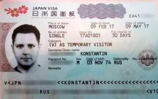 Нужна ли виза для поездки в Токио россиянам