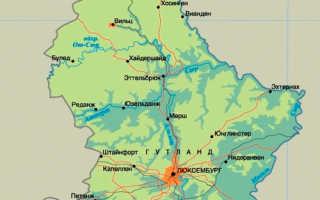 Люксембург: краткое описание и характеристика карликовой страны
