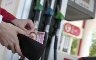 Сколько стоит бензин в Киргизии и почему он дорожает
