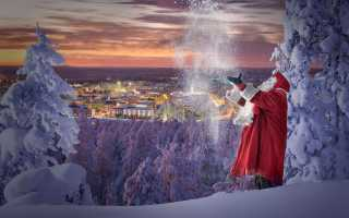 Поездка в Лапландию на Новый год