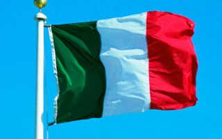 Оформление визы в Италию через консульство в Москве и Санкт-Петербурге