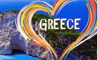 Требуется ли загранпаспорт для поездки в Грецию