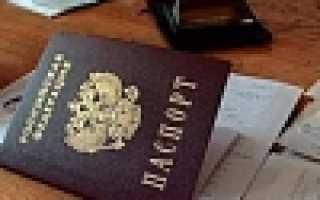 Оформление визы для инвалидов