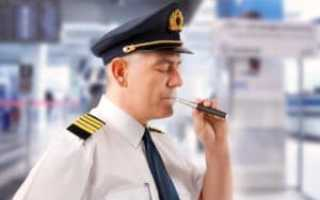 Можно ли провозить и курить электронную сигарету в самолете