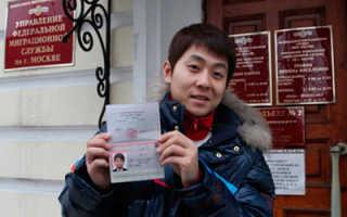 Оформление и получение гражданства Таджикистана
