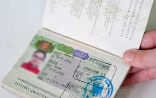Оформление визы в Румынию для белорусов