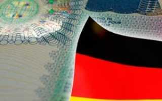 Нужна ли виза в Германию для россиян