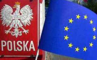 Документы для получения и оформления рабочей визы в Польшу