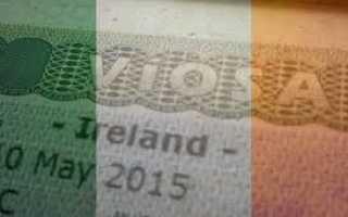 Заполнение анкеты для оформления визы в Ирландию