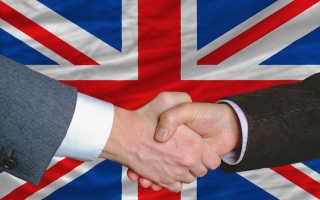 Бизнес в Великобритании: открытие и регистрация фирмы в Англии