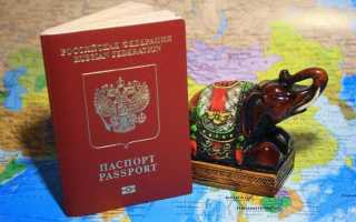 Как получить ВНЖ и гражданство Таиланда