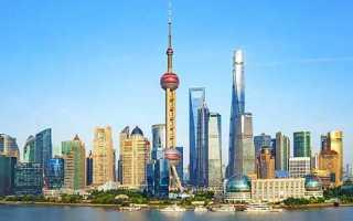 Как получить вид на жительство в Китае для россиян