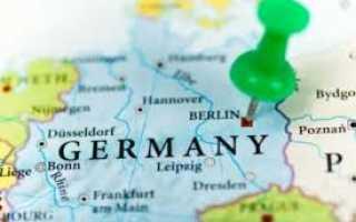 Условия транзита через Германию