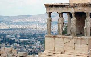 Как найти работу в Афинах для русских