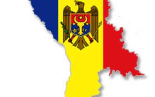 Нужна ли виза и загранпаспорт для поездки в Молдову