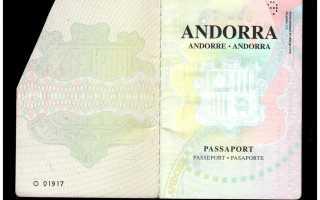 Как можно получить вид на жительство и гражданство Андорры
