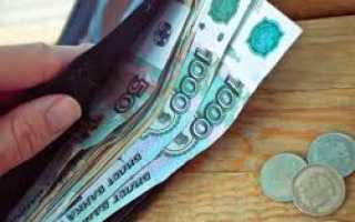 Средняя зарплата в России по годам