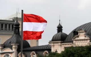 Бизнес в Австрии: открытие и регистрация фирмы