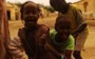 Оформление визы в Сенегал