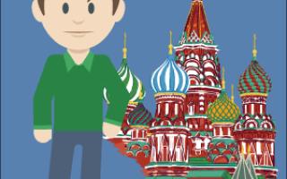 Как найти работу в различных городах России для граждан Узбекистана