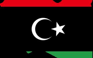 Как найти работу в Ливии