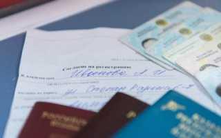 Получение гражданства РФ для казахов