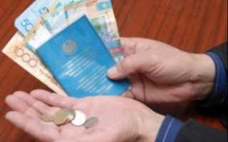 Выплата военной пенсии в Казахстане