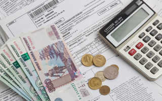 Как быстро узнать долги по квартплате