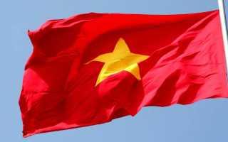 Требования к фото для оформления визы во Вьетнам