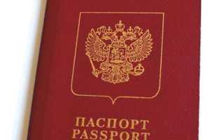 Где можно сделать и получить загранпаспорт в Тюмени