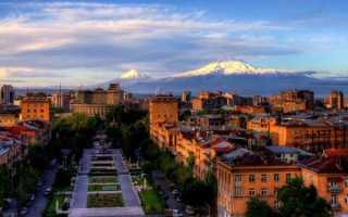 Уровень жизни и цены в Армении