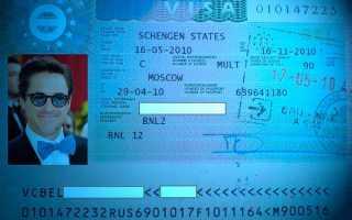Оформление и получение визы в Бельгию