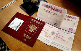Выдача и получение загранпаспорта в Архангельске