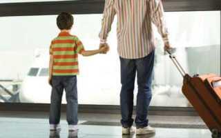 Согласие и разрешение на выезд детей в Израиль