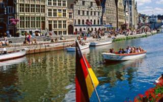 Визовые центры Бельгии: особенности подачи документов