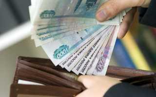 Средние зарплаты в Самаре
